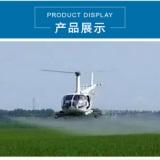 四川直升机航拍航测 物探巡线