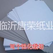 山东临沂涂布白板纸图片