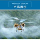 东营直升机航拍航测 物探巡线