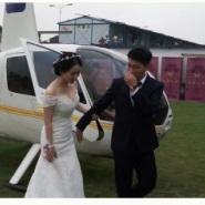 石嘴山直升机喷洒 婚礼旅游图片