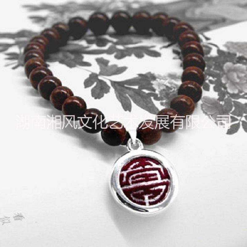 湘风·福缘手链销售