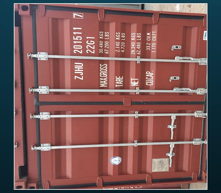 新箱20GP展览箱 售货箱 集装箱尺寸 结构牢固