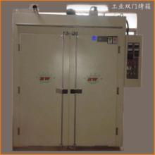江苏订做工业烤炉-恒温工业烤箱厂家品质保证批发