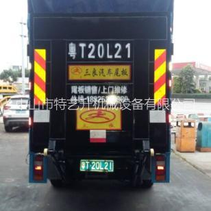 货车汽车尾板图片