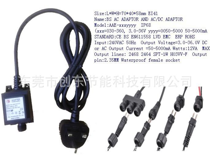 东莞厂家供应 CUL12W加拿大户外防水变压器