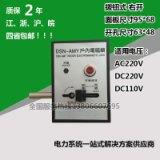 户内电磁锁DSN-AMZ AM/Z AC220V DC220/110V