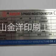 机械腐蚀设备铭牌图片