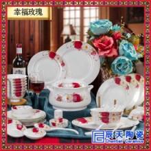 优质骨瓷餐具,花卉纹餐具,餐具批发,餐具生产厂家,青花瓷餐具