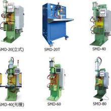 供应郑州点焊机、新乡中频焊机、河南中频点焊机