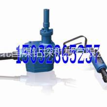 供应ZQSJ架柱支撑气动手持式ZQSJ-80/2.8S手持式防突钻批发