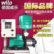 德国威乐水泵MHIL804变频泵澡堂别墅宾馆酒店恒压供水增压泵批发