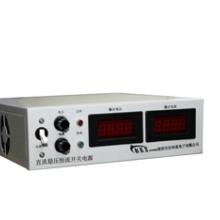 底頻紋波電源圖片