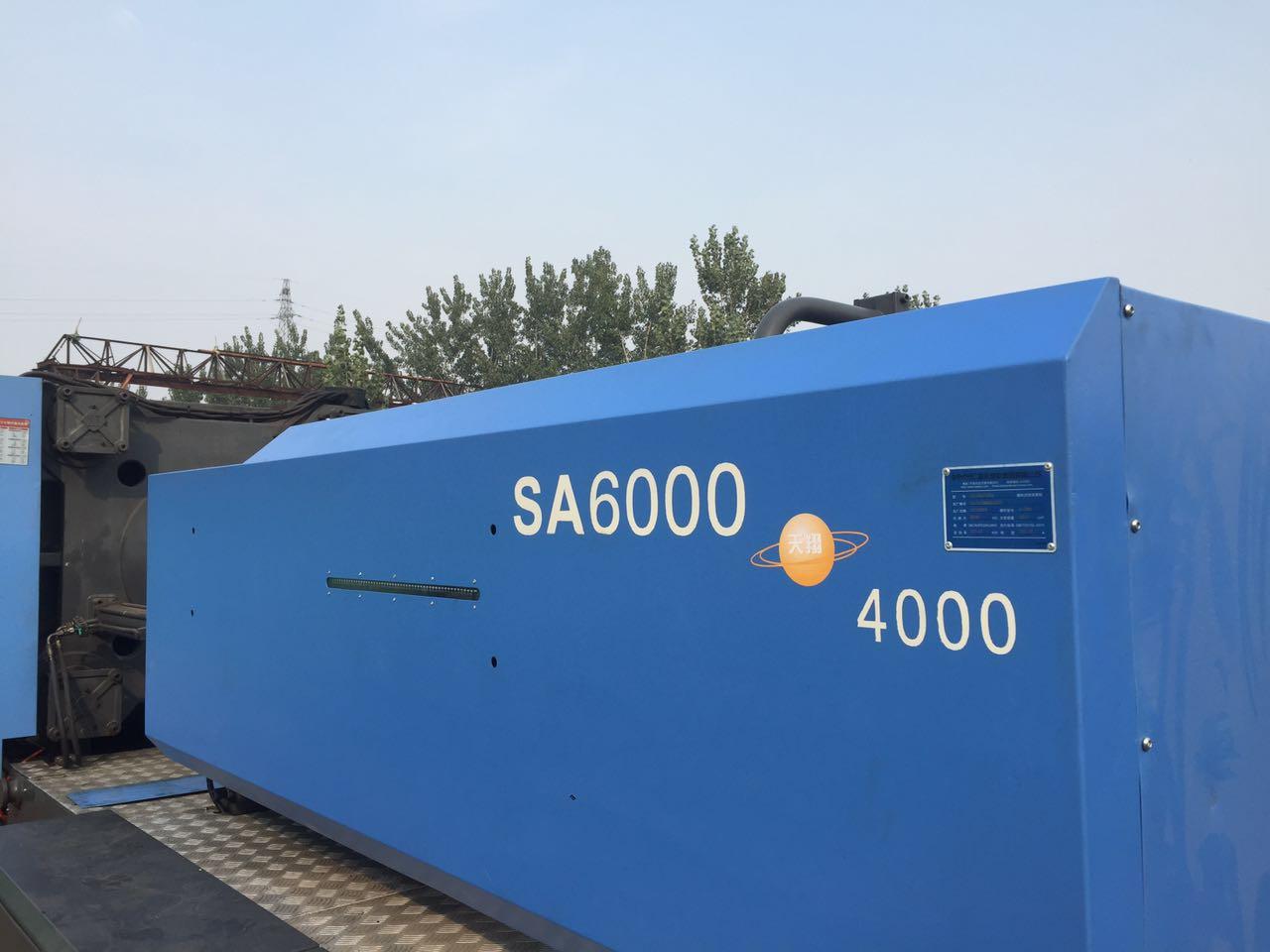 南京出售海天二手注塑机250吨,360吨