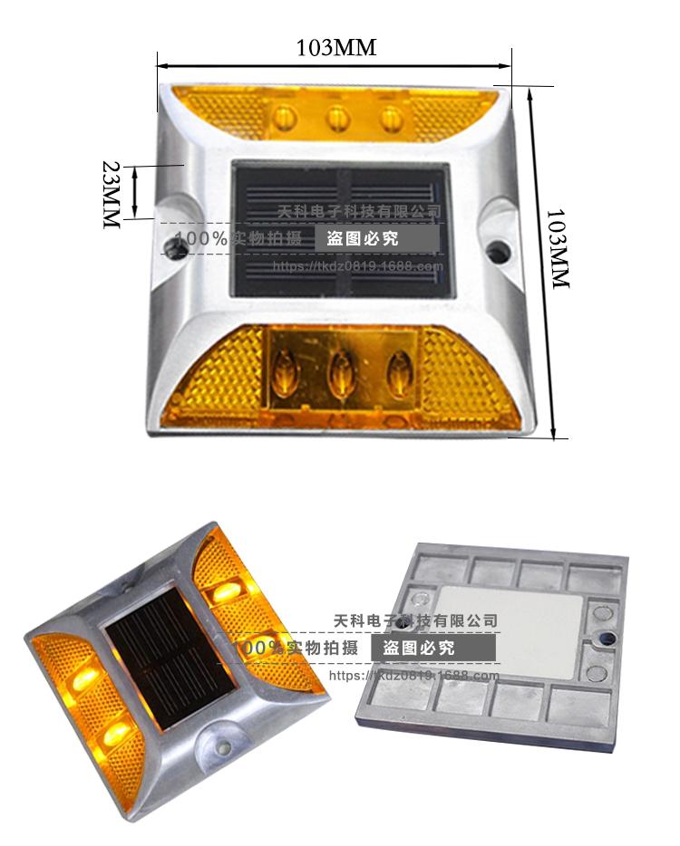厂家直销 太阳能道钉 双面太阳能铸铝道钉 耐高温电池 静态抗压20吨 品质保证