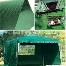 供应PVC篷布、PVC蓬盖布、篷房布,质量稳定,价格合理批发