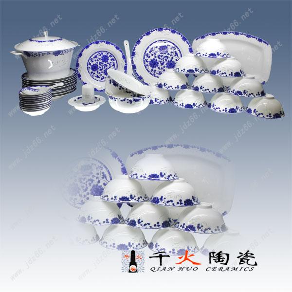 骨质瓷餐具定做厂家
