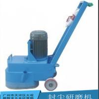 广州 热销 工业320 封尘研磨机 图片 效果图
