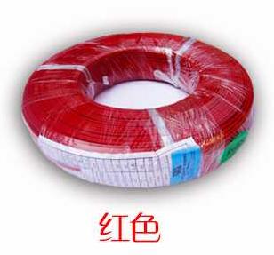 欧规双绝缘铁氟龙线VDE8417,供应双绝缘铁氟龙线VDE8417,优质VDE铁氟龙线