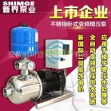 新界BW4-4不锈钢变频增压泵家用自来水恒压供水冷热水稳压卧式泵