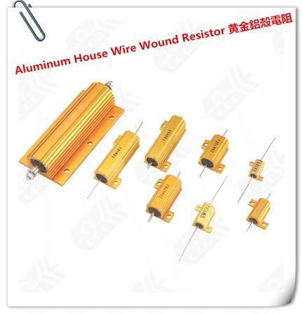 供应黄金铝壳电阻器