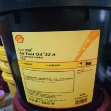 壳牌多机能100气动工具油供应,多机能100工具油批发