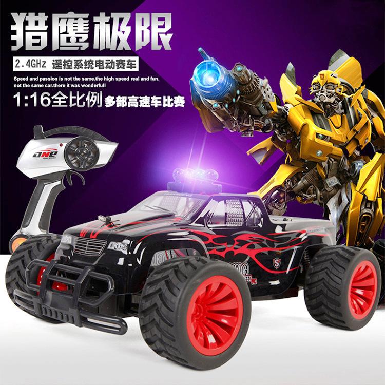 速博BG1502高速车 1:16遥控高速车越野车竞技电动儿童玩具车模型