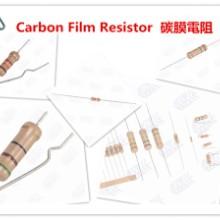 供应编带碳膜电阻器 编带碳膜电阻器厂家批发