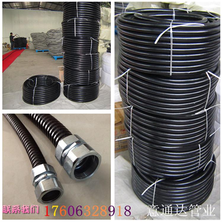 国标阻燃PVC包塑金属软管防踩绝缘电缆穿线管 国标阻燃pvc包塑金属软管穿线管