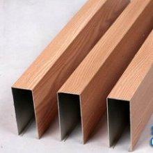 木纹u形铝方通   防火木纹铝方通  广州木纹U形铝方通生产厂家批发