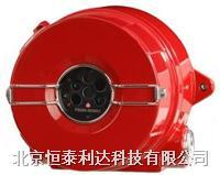 FS24X型多光谱四频三重红外火焰探测器