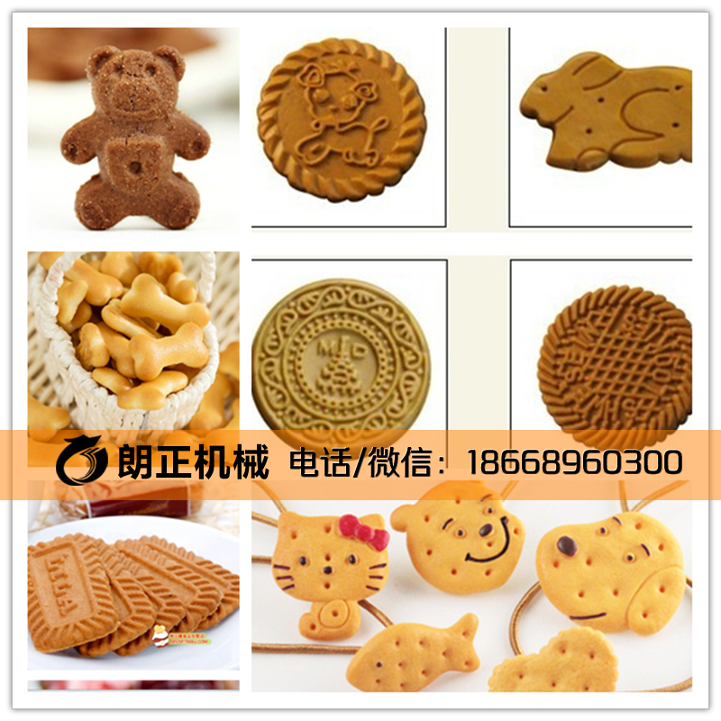自动饼干生产线 产能,佛山饼干生产线