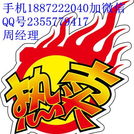 厂家供应苄基三乙基氯化铵56-37-1工业级 含量99现货热卖