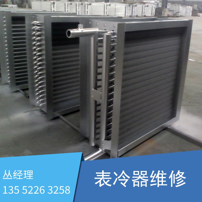 北京鑫悦天诚机电设备有限公司