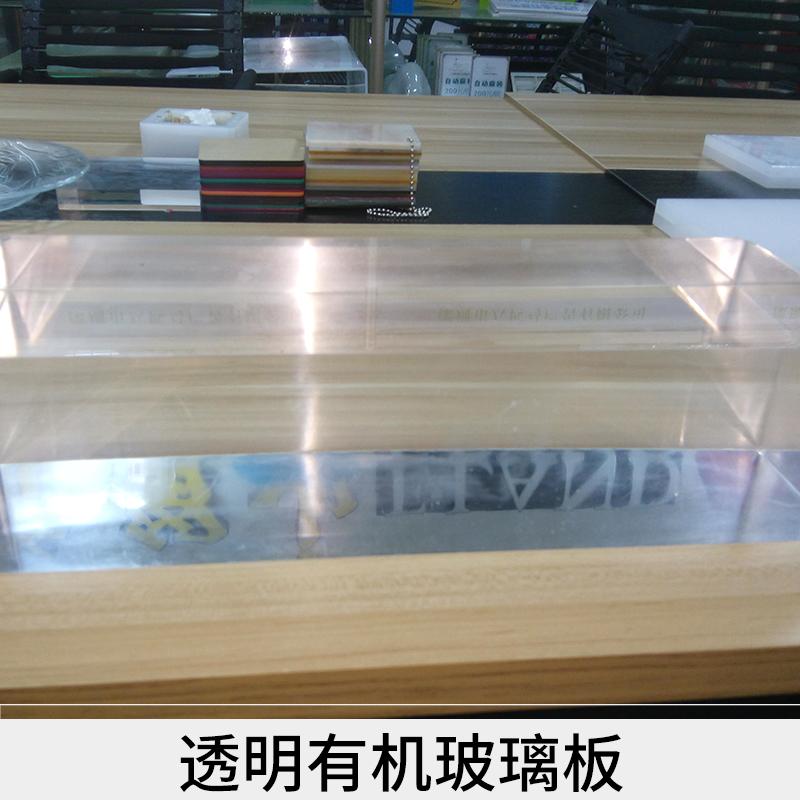 透明有机玻璃板相框专用PS透明板透明挡风两面贴阳光板有机玻璃片