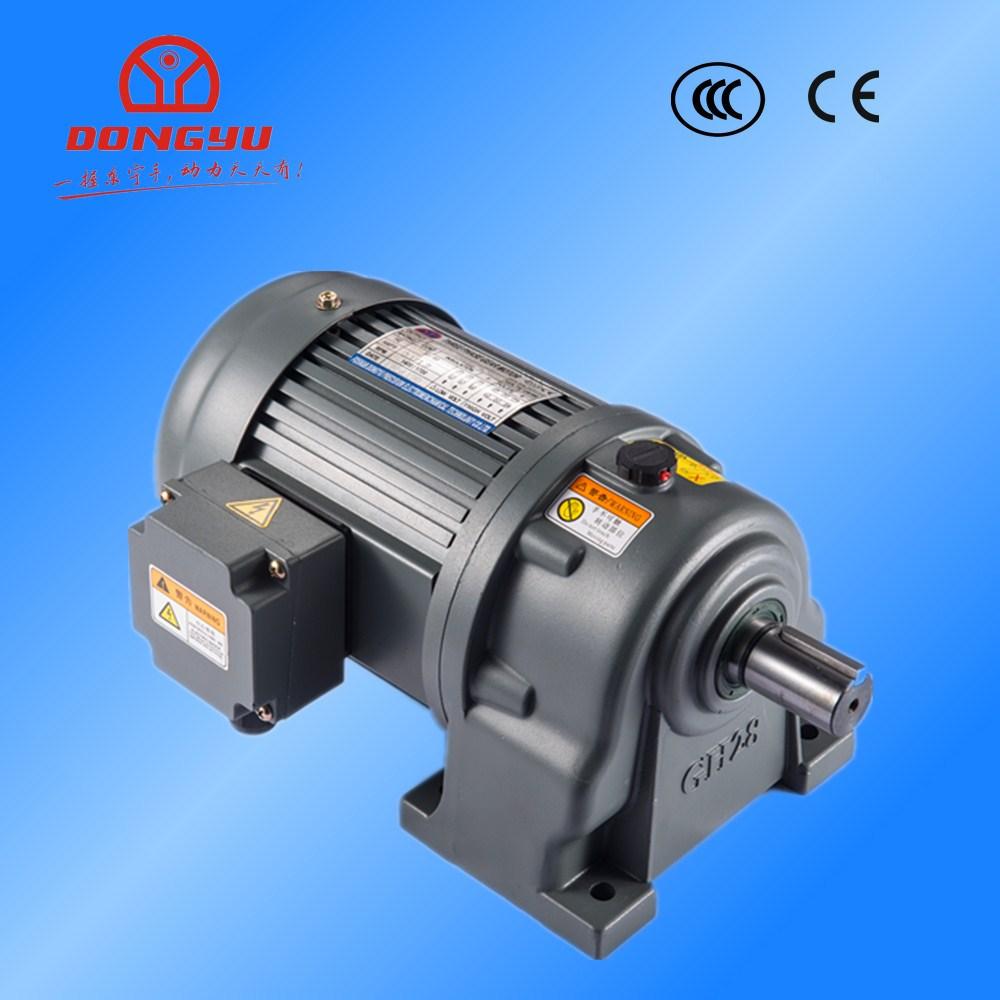 齿轮减速马达生产厂家现货供应中型立式卧式齿轮减速机 三相单相齿轮减速机