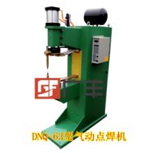 供应DNK-63型气动碰焊机,气