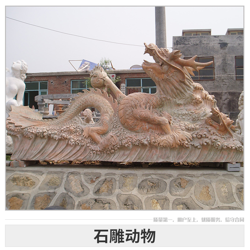 石雕动物 园林/广场景观雕塑动物造型艺术雕刻石雕摆件厂家定制