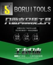 http://imgupload.youboy.com/imagestore201612296904c0bc-554a-4076-b233-84c8a9bd4c65.jpg