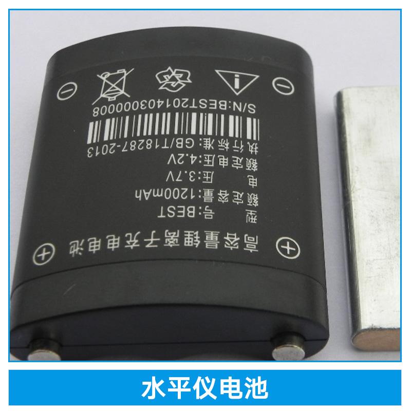 水平仪电池激光红外线专用锂电池 超大容量 可搭配红光和绿光投线仪