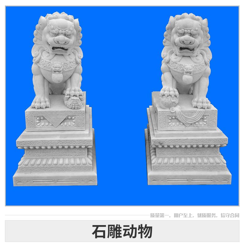 石雕动物图片/石雕动物样板图