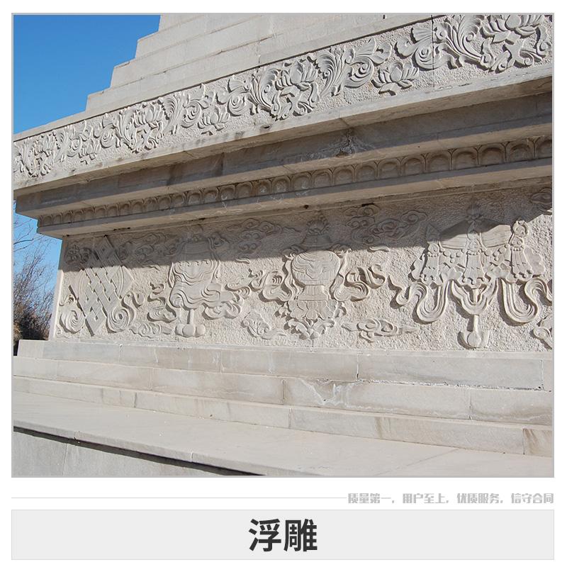 曲阳百石汇雕刻浮雕 石料平板雕刻园林景观石雕壁画挡墙/栏板浮雕