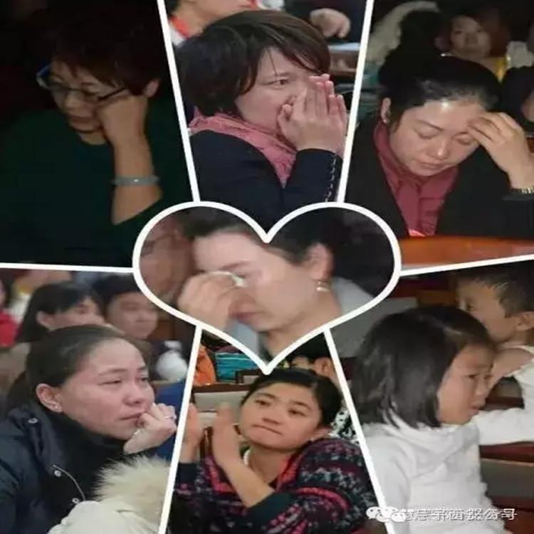 北京慧宇教育王琨老师《父母能量》
