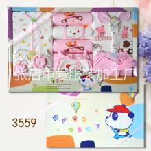 新生儿礼盒婴儿礼盒宝宝衣服烟台礼盒生产厂家母婴用品