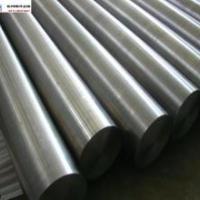 供应420不锈钢棒材 板材 供应420不锈钢棒材 板材