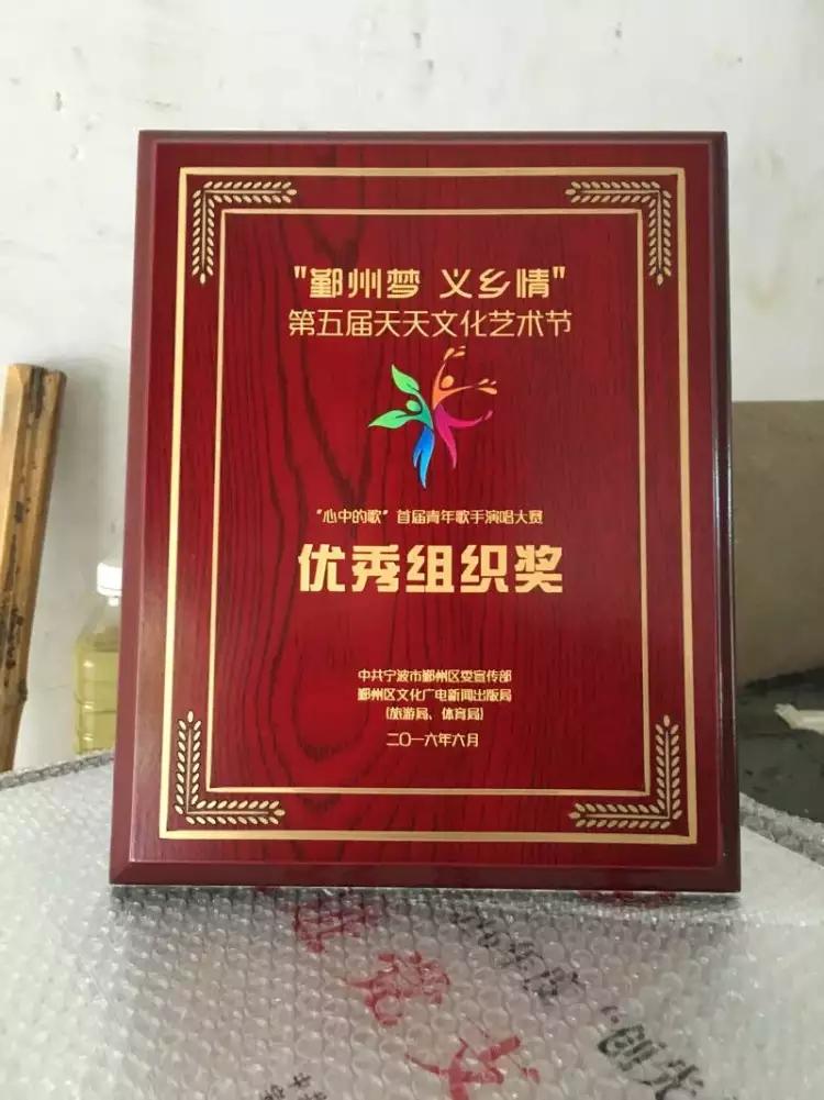 佛山激光雕刻奖牌订做 供应激光雕刻奖牌 木质激光雕刻奖牌价格