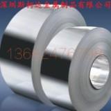 武汉供应304BA不锈钢带精密带广泛用途不锈钢带