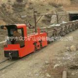 供应7吨架线式电机车