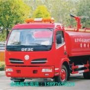杭州消防车厂家图片