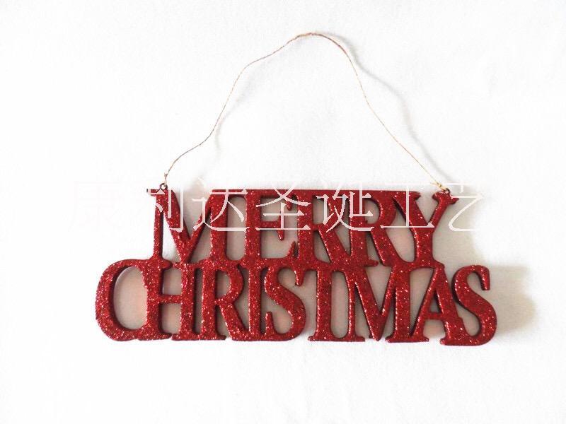 圣诞字母吊牌、字母牌、圣诞装饰品