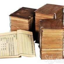 北京旧书回收 图书回收 北京二手书回收 旧书回收 二手书回收